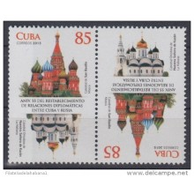 2015.114 CUBA 2015 MNH. COMPLETE SET. DIPLOMATIC RELATIONSHIP WITH RUSSIA. TETE BECHE.