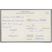 1995-EP-3 CUBA 1995. Ed.1d. MOTHER DAY SPECIAL DELIVERY. POSTAL STATIONERY. FLORES. FLOWERS. USED.