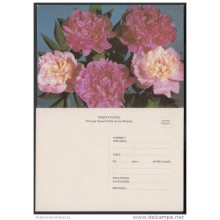 1996-EP-9 CUBA 1996. Ed.2a. MOTHER DAY SPECIAL DELIVERY. POSTAL STATIONERY. FLORES. FLOWERS. UNUSED.