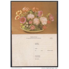 1996-EP-14 CUBA 1996. Ed.2c. MOTHER DAY SPECIAL DELIVERY. POSTAL STATIONERY. CESTA DE FLORES. FLOWERS. UNUSED.
