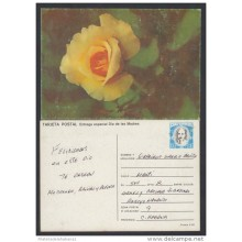 1989-EP-54 CUBA 1989. Ed.146b. MOTHER DAY SPECIAL DELIVERY. POSTAL STATIONERY. ROSAS. ROSES. FLORES. FLOWERS. USED.