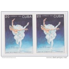 1993.105 CUBA MNH PROOF ERROR BLOCK. IMPERF ERROR BALLET RUSSIA
