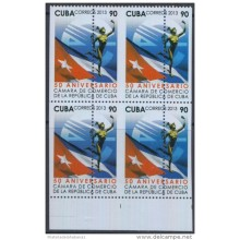 2013.360 CUBA MNH PROOF ERROR BLOCK. MNH IMPERFORATED. CAMARA DE COMERCIO