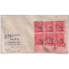 "1951-FDC-50 CUBA 1953 FDC TOBACCO SURCHARGE ""3"" PLATE NUMBER"