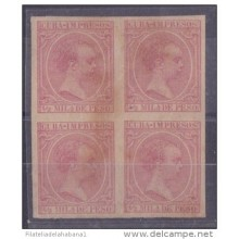 1894-22 CUBA SPAIN ESPAÑA 1891. Ed.130s 1/2 ml ALFONSO XII BLOCK 4 IMPERF