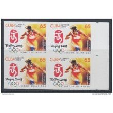 2008.202 CUBA MNH 2008 IMPERFORATED ERROR PROOF. JUEGOS OLIMPICOS CHINA. CHINA OLIMPIC BEIJING. SPORT. BLOCK 4.