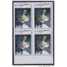 2013.393 CUBA 2013 PROOF ERROR MNH DANCE BALLET ALICIA ALONSO