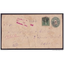 1899-EP-101 CUBA 1899 US OCCUPATION POSTAL STATIONERY 1903 REG. MATANZAS - HABANA