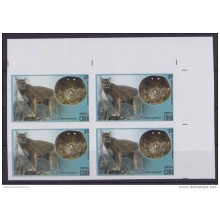 2015.100 CUBA 2015 MNH PROOF IMPERFORATED BLOCK 4 ARCHEOLOGY FELINE FELINOS CAT PUMA.