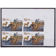 2015.127 CUBA 2015 MNH PROOF IMPERFORATED BLOCK 4 PERRO DOG LABRADOR RETRIEVER CAZA