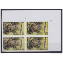 2015.102 CUBA 2015 MNH PROOF IMPERFORATED BLOCK 4 ARCHEOLOGY FELINE FELINOS CAT LEOPARDO.