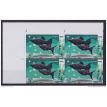 2015.135 CUBA 2015 MNH PROOF IMPERFORATED BLOCK 4 SEA PECES FISHS PEZ MOLLY.
