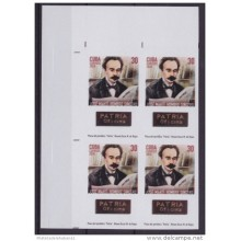 2015.140 CUBA 2015 MNH PROOF IMPERFORATED BLOCK 4 JOSE MARTI 30c. PATRIA NEWSPAPER