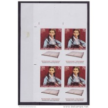 2015.142 CUBA 2015 MNH PROOF IMPERFORATED BLOCK 4 JOSE MARTI 75c. NIÑA DE GUATEMALA