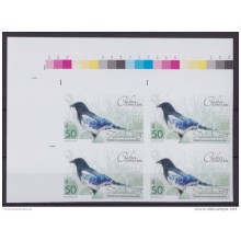 2013.398 CUBA 2013 MNH PROOF IMPERFORATED BLOCK 4 THAILAND PAJARO AVE BIRD