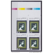 2013.411 CUBA 2013 MNH PROOF IMPERFORATED BLOCK 4 ALICIA ALONSO BALLET GISELLE