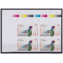 2013.413 CUBA 2013 MNH PROOF IMPERFORATED BLOCK 4 TAILANDIA FAISAN AVES BIRDS