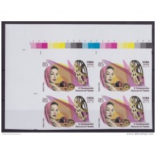 2013.416 CUBA 2013 MNH PROOF IMPERFORATED BLOCK 4 MARIA FELIX ACTRESS MEXICO CINE MOVIE.