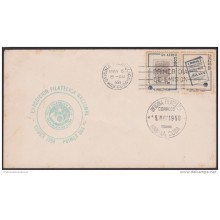 1959-FDC-72 CUBA 1959 FDC CUBEX EXPO SPECIAL CANCEL. POSTAL HISTORY BOOK LIBRONES