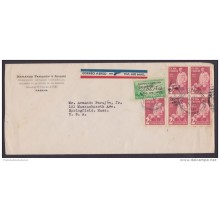 1939-FDC-25 (LG21) CUBA 1939 POSTAL ROCKET COVER TO US