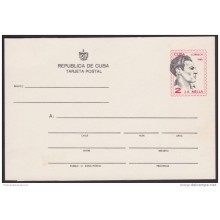 1980-EP-74 CUBA 1980. Ed.127. POSTAL STATIONERY. MELLA. ERROR DE DESPLAZAMIENTO. UNUSED.
