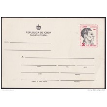 1980-EP-77 CUBA 1980. Ed.127. POSTAL STATIONERY. MELLA. ERROR DE DESPLAZAMIENTO. UNUSED.