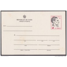 1980-EP-78 CUBA 1980. Ed.127. POSTAL STATIONERY. MELLA. ERROR DE DESPLAZAMIENTO. UNUSED.