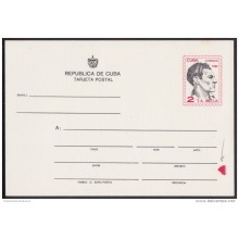 1980-EP-79 CUBA 1980. Ed.127. POSTAL STATIONERY. MELLA. ERROR MANCHA ROJA. UNUSED.