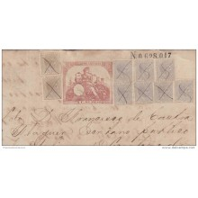 1881-UF-2 (LG223) CUBA SPAIN ESPAÑA. ALFONSO XII. 1881 2 1/2 + 5c REVENUE USE FOR SEALLED PAPER.