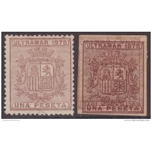 1875-45 CUBA ESPAÑA SPAIN. REPUBLICA. 1875. Ed.36. 1pta PROOF MACULATURA IMPERFORADA Y ORIGINAL