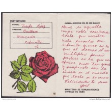 1992-EP-5 CUBA 1992. Ed.AP8. MOTHER DAY PERIODO ESPECIAL. POSTAL STATIONERY. FLORES. FLOWERS. USED.