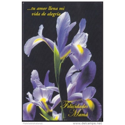 2002-EP-7 CUBA 2002. Ed.61h. MOTHER DAY SPECIAL DELIVERY. POSTAL STATIONERY. ERROR DE CORTE. FLORES. FLOWERS. UNUSED.