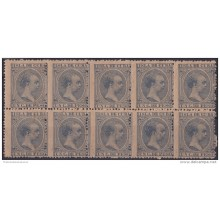 1894-41 CUBA SPAIN ESPAÑA. ALFONSO XIII. 1894. Ed. 136. 1c. BLOCK 10 PERFORATION ERROR BLOCK 10. ORIGINAL GUM