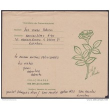 1992-EP-7 CUBA 1992. Ed. NO CATALOGADA. MOTHER DAY PERIODO ESPECIAL. POSTAL STATIONERY. FLORES. FLOWERS. USED.