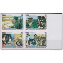 2009.250 CUBA 2009 MNH IMPERFORATED PROOF. 50 ANIVERSARIO DEL TRIUNFO DE LA REVOLUCION. BLOCK 4. RARE