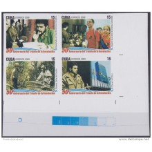 2009.252 CUBA 2009 MNH IMPERFORATED PROOF. 50 ANIV TRIUNFO REVOLUCION ERNESTO CHE GUEVARA. BLOCK 4. RARE