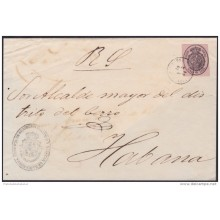 1858-H-154 CUBA ESPAÑA SPAIN. CORREO OFICIAL. 1858. OFFICIAL MAIL COVER. 1 ONZA. MARCA BAHIA HONDA CANCELANDO EL SELLO.