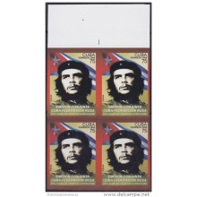 2009.259 CUBA 2009 MNH IMPERFORATED PROOF ERNESTO CHE GUEVARA EMISION CUBA &ndash RUSSIA RUSIA. BLOCK 4.