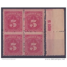 1927-27 CUBA. REPUBLICA. 1927. Ed.8. 5c. POSTAGE DUE. TASA POR COBRAR. PLATE NUMBER. ORIGINAL GUM BLOCK 4