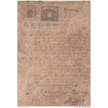 1884-UF-11 CUBA SPAIN REVENUE USE (LG-538). 5c. ALFONSO XII. 1884. SEALLED PAPER 1887.