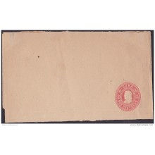 1899-EP-141 CUBA US OCCUPATION. 1899. POSTAL STATIONERY. Ed.68. 2c. NEWSPAPER. UNUSED. CORTES DE DOBLEZ.
