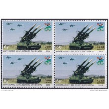 2016.26 CUBA 2016 MNH. 65 ANIV EJERCITO OCCIDENTAL. ARMY. BLOCK 4.