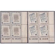1959.58 CUBA 1959. POSTAL HISTORY BOOK LIBRONES. PLATE NUMBER. LIGERAS MANCHAS. BLOCK 4. STAMPS DAY.