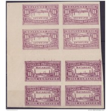 REP-115 CUBA REPUBLICA REVENUE. MATANZAS LOCAL STAMP. TETE BECHE 10c BLOCK 6 IMPERFORATED.