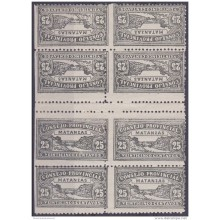 REP-118 CUBA REPUBLICA REVENUE. MATANZAS LOCAL STAMP. TETE BECHE 25c BLOCK 8 PERFORATED.