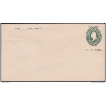 1899-EP-149. CUBA US OCCUPATION. 1899. ENTERO POSTAL US HABILITADO. 2c. Ed.42. DISPLACED SURCHARGE. POSTAL STATIONERY.