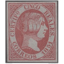 FAC-13 ESPAÑA SPAIN. SEGUI OLD FACSIMILE REPRODUCTION. ISABEL II. 1851 5r.