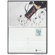 2000-EP-16 CUBA 2000. Ed.48l. FATHER'S DAY. SPECIAL DELIVERY. POSTAL STATIONER. BOTELLA DE VINO. WINE BOTTLE. UNUSED.