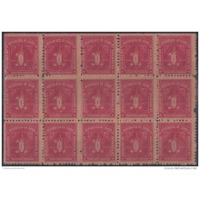 1927-52 CUBA REPUBLICA. 1927. Ed.8. 1c TASA POR COBRAR. POSTAGE DUE. BLOCK 15. GOMA ORIGINAL