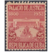 REP-134 CUBA REPUBLICA 1952. REVENUE. PALACIO DE JUSTICIA. UNUSED.